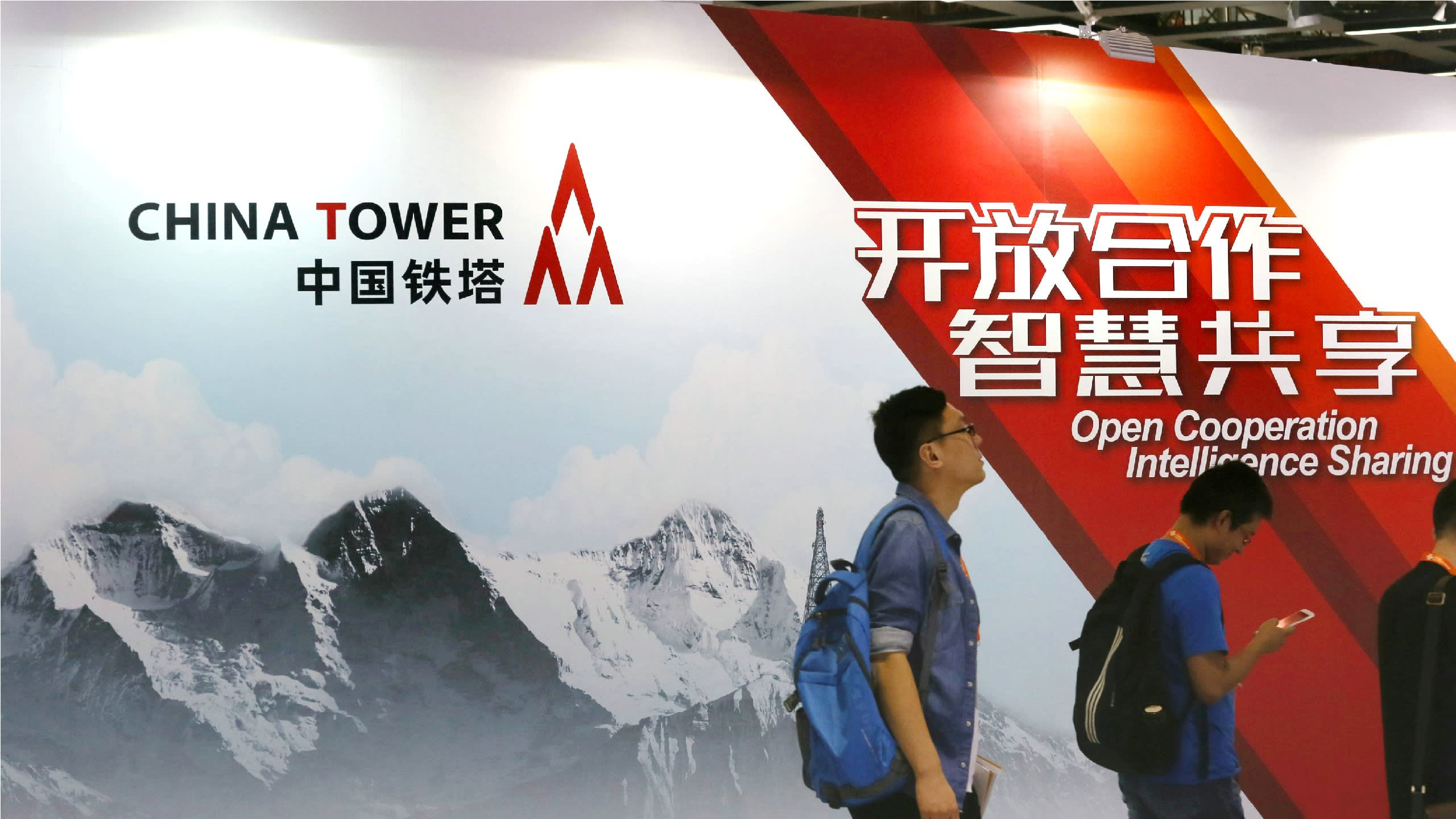 Cell site operator China Tower seeks $10bn IPO - Nikkei Asian Review