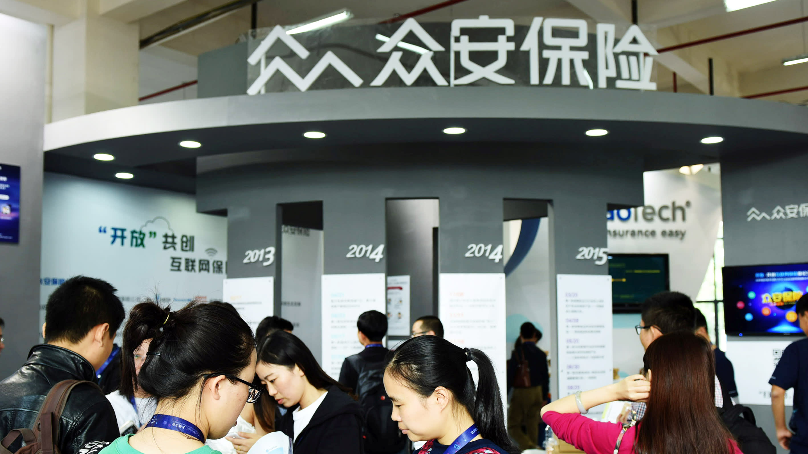 ZhongAn Insurance's entry sparks shift to digital products