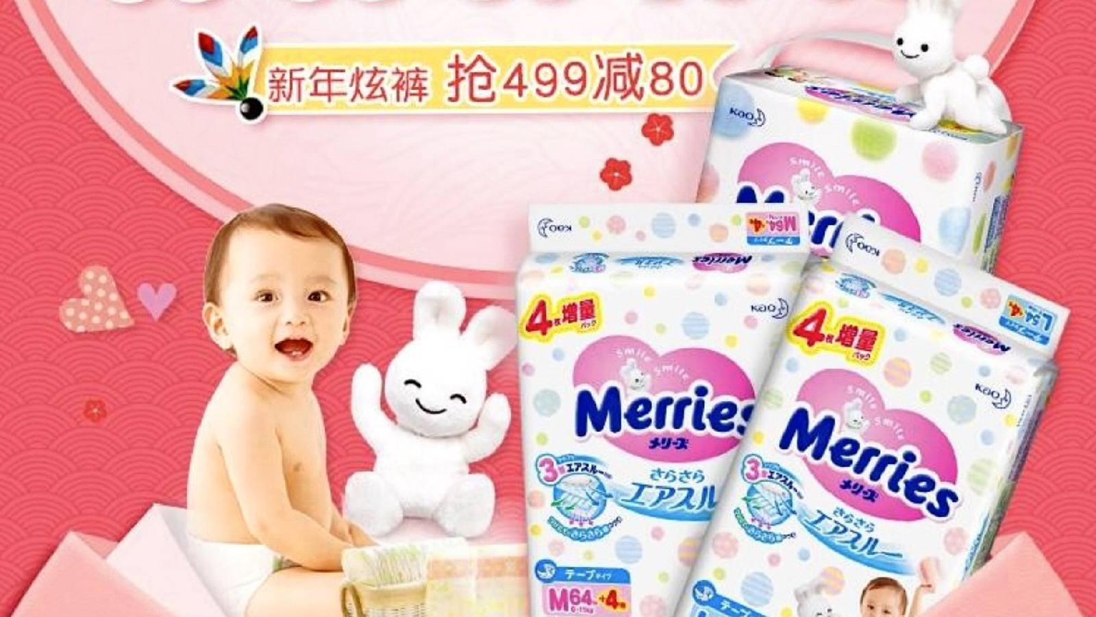 Kao Battles P G And Unilever With Premium Brand Image Nikkei Asia