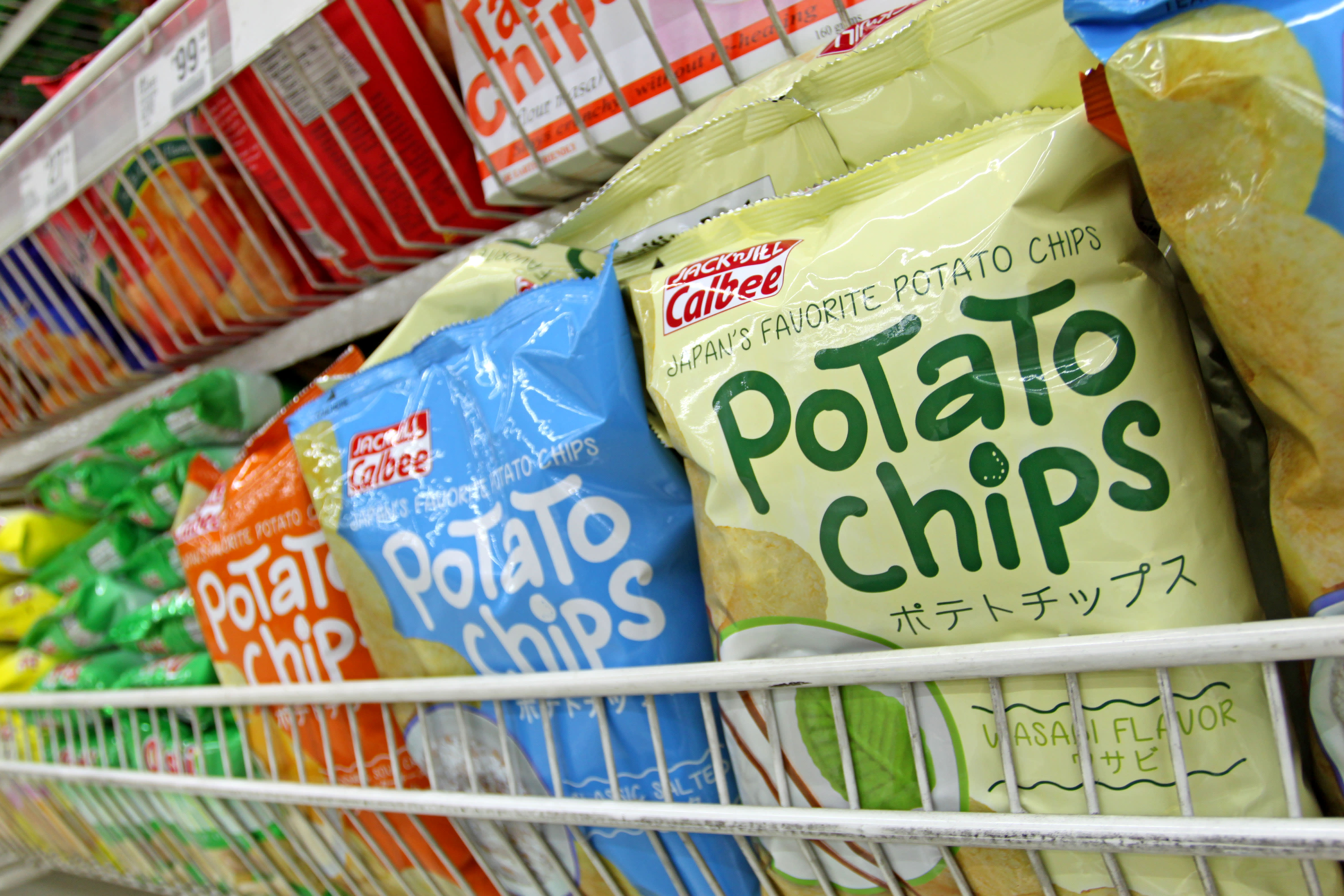 Japan's Calbee pulls out of Philippine potato chip venture - Nikkei