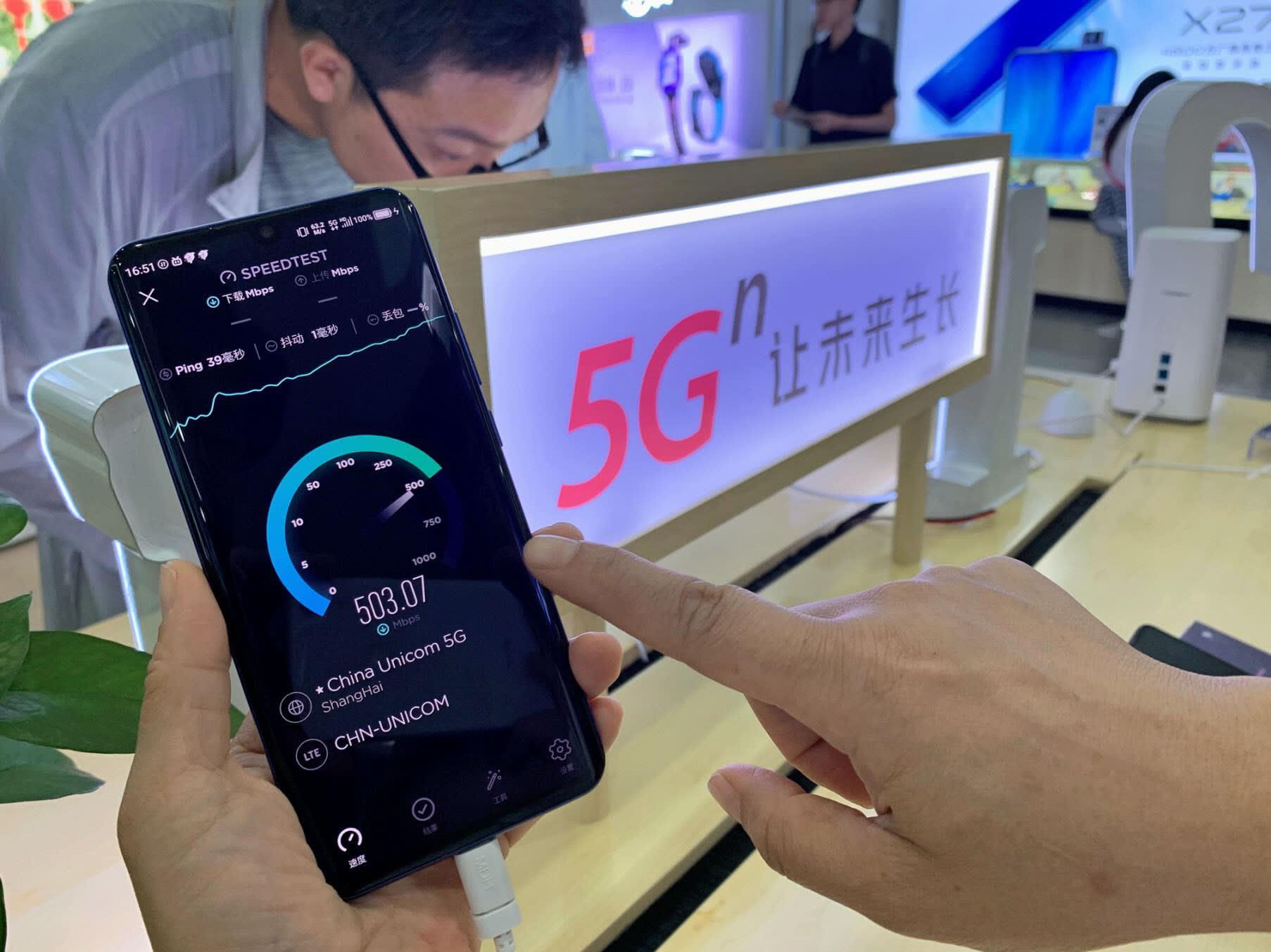 ZTE roars back to 5G race as Huawei reels under sanctions - Nikkei