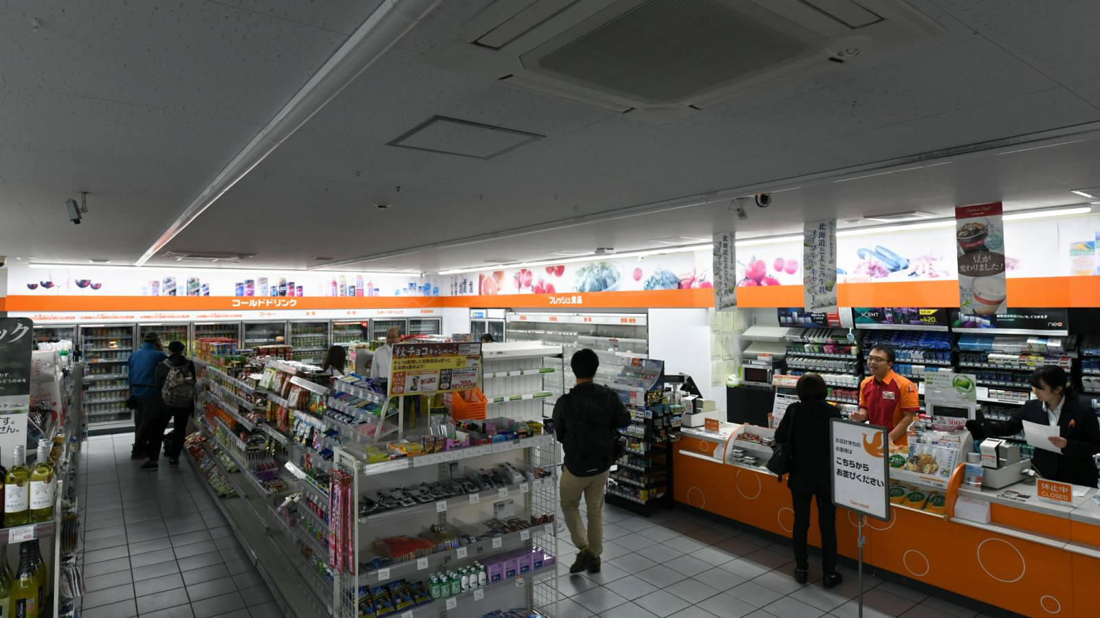 A half-lit Seicomart convenience store in Hokkaido. Operator Secoma is reducing lighting at its locations in response to a government request for businesses to limit their power consumption.
