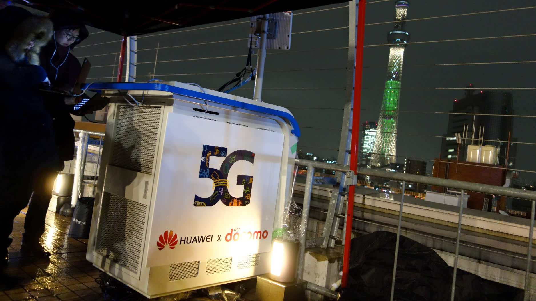 A pilot base station developed by Huawei on the roof of a building in Tokyo.