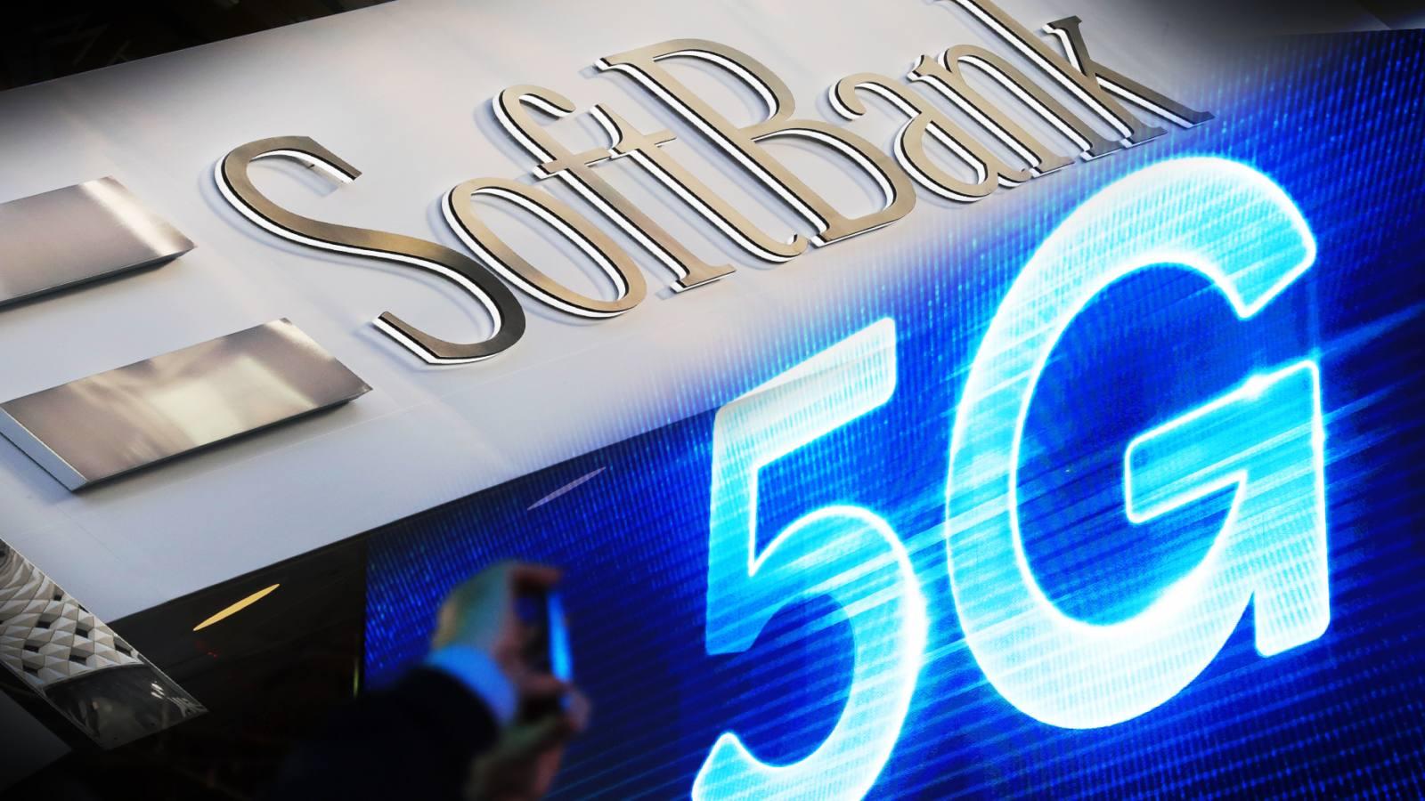 Rise of 5G pushes Japanese companies to pick alliances - Nikkei