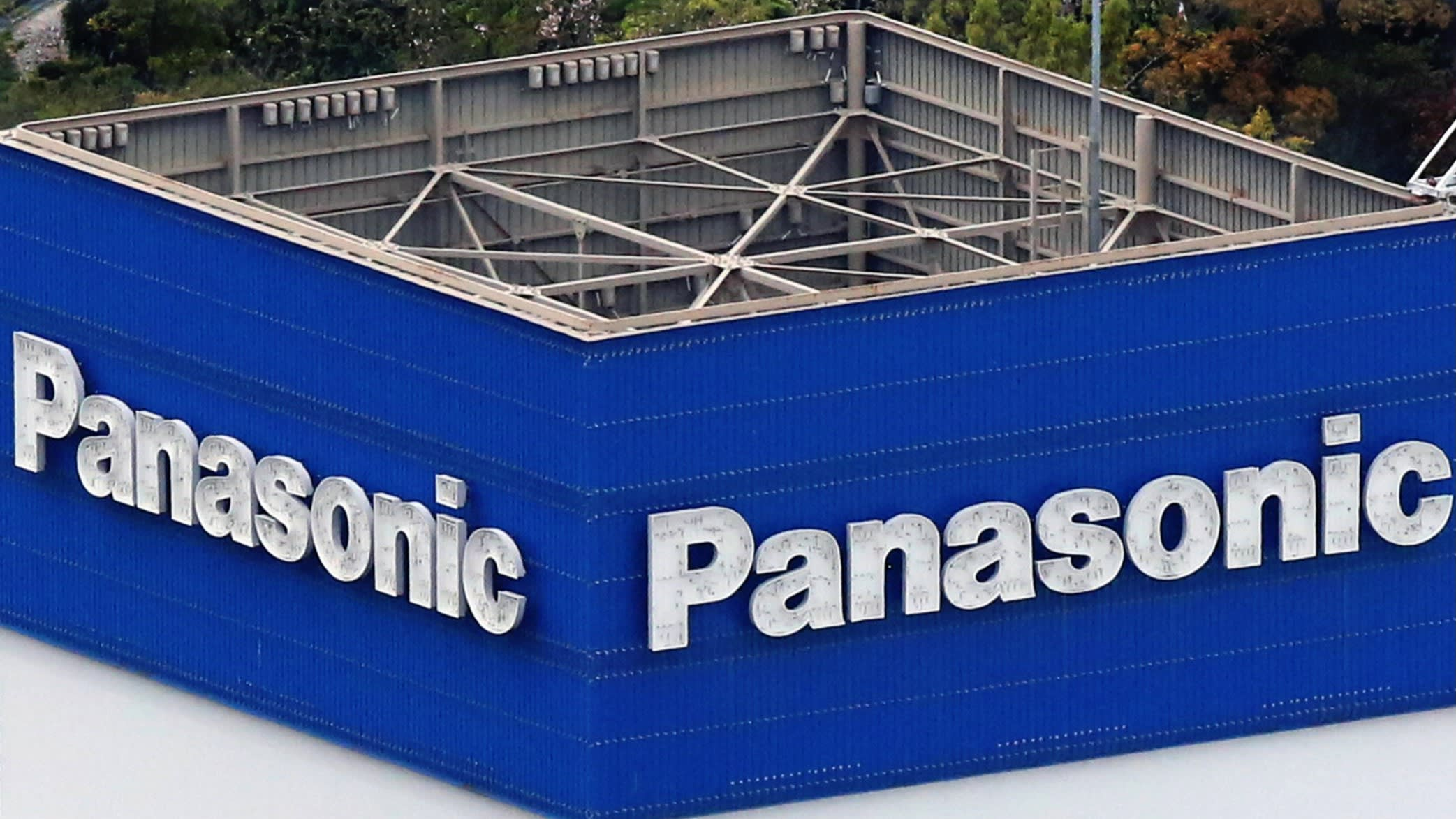 Panasonic looks to buy headlight maker ZKW for up to $885mn - Nikkei
