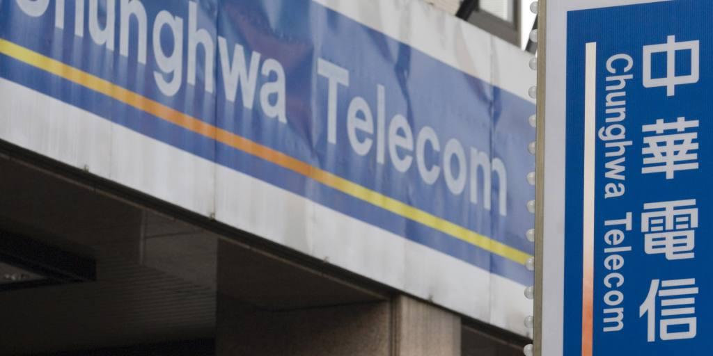 Chunghwa Telecom looking overseas with original content - Nikkei ...