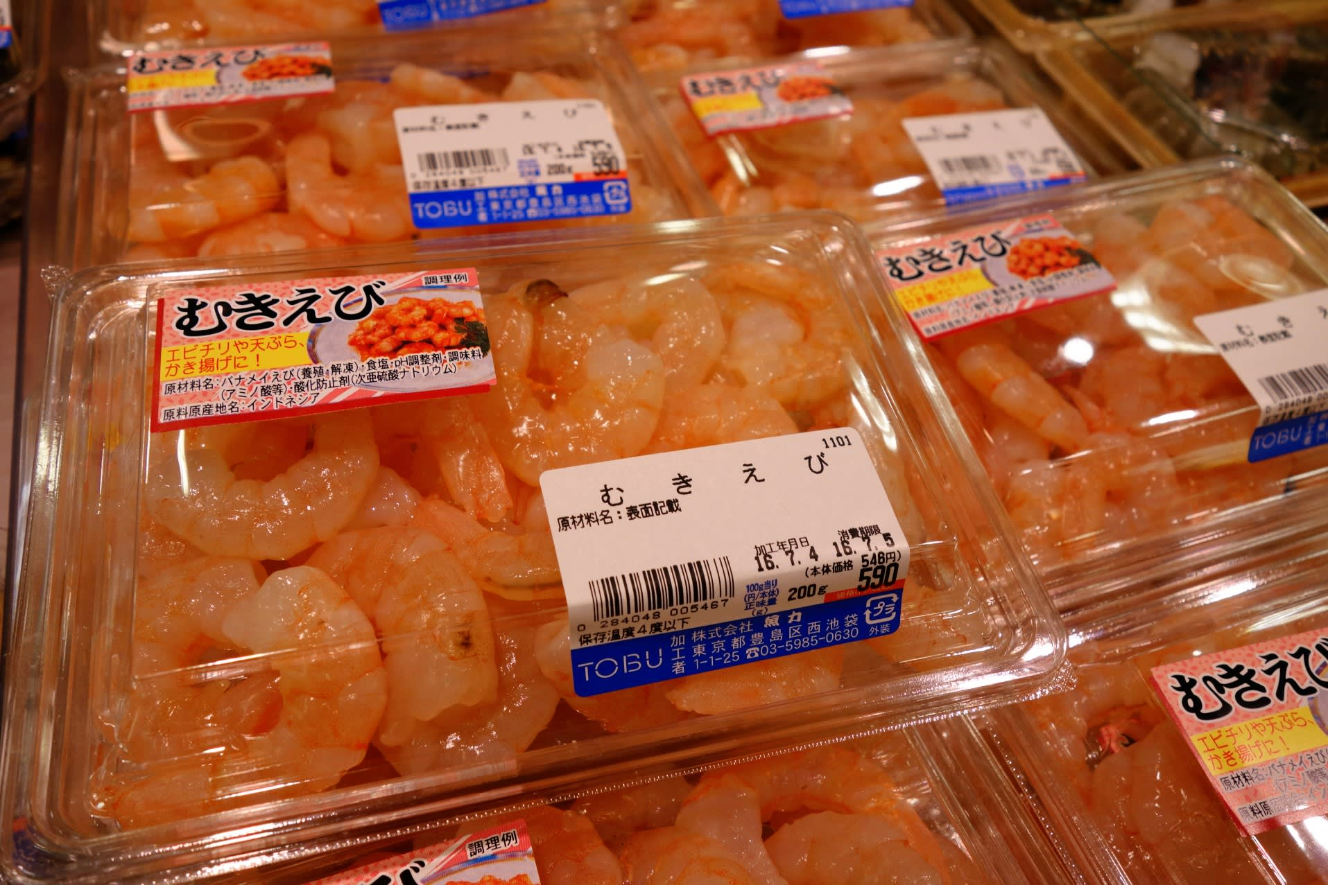 Supply, demand pressures driving up Japan's food import