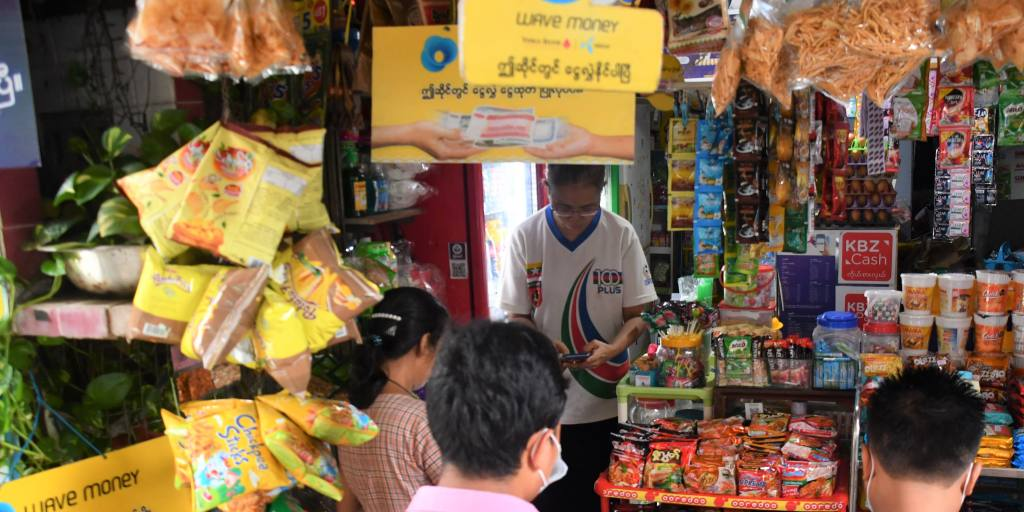 Burmese conglomerate to offer online loans using Alibaba technology