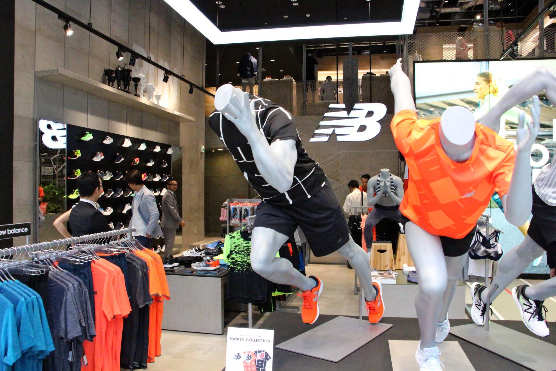 New Balance wants Tokyo to run aea32a1490f2