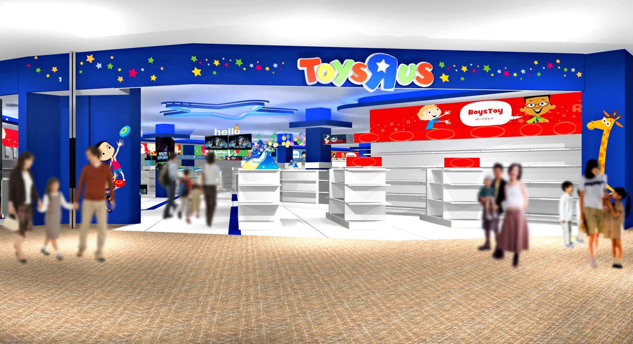 Toys R Us Japan Soldiers On Even As Us Parent Liquidates Nikkei