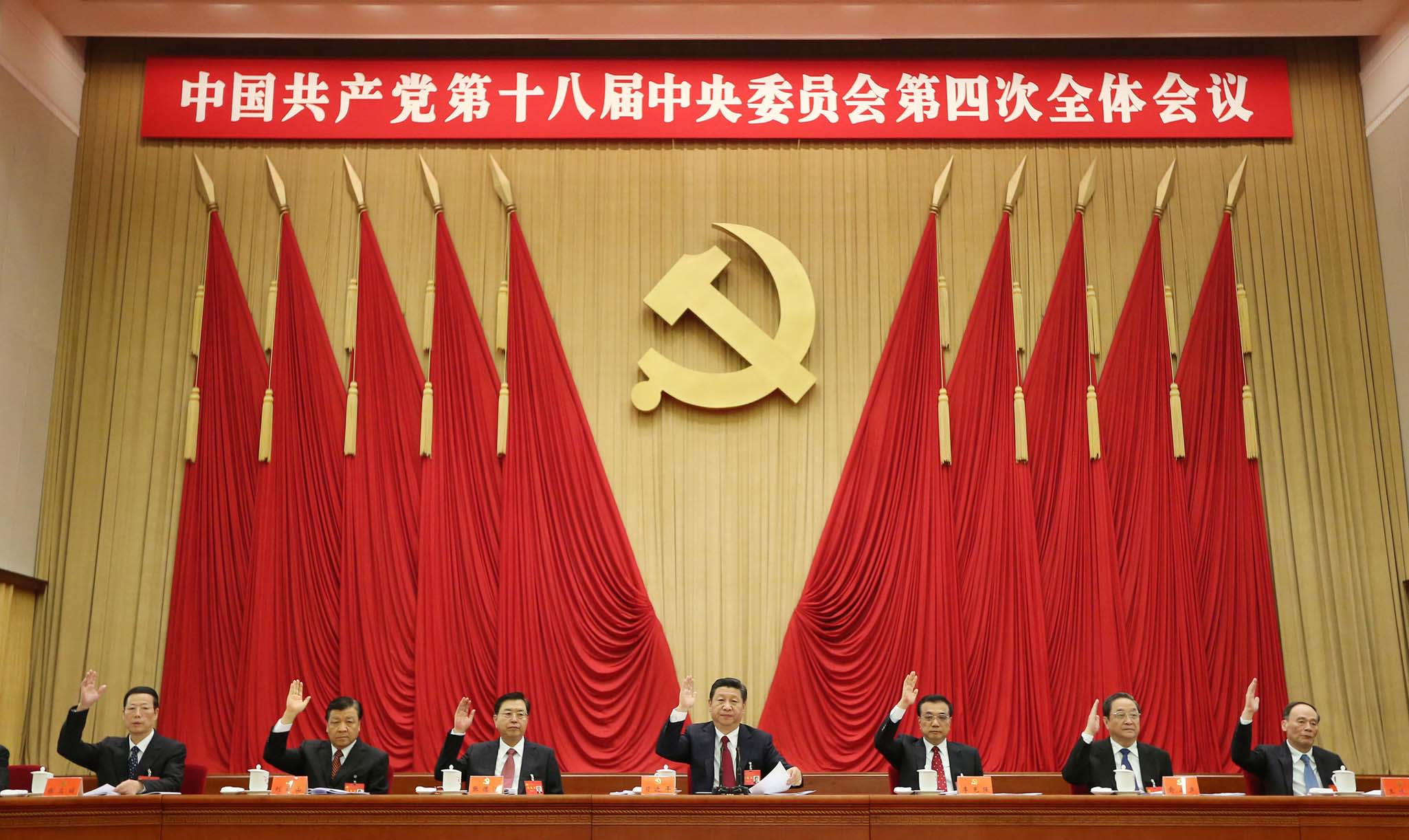More companies are writing China's Communist Party into their charters -  Nikkei Asia