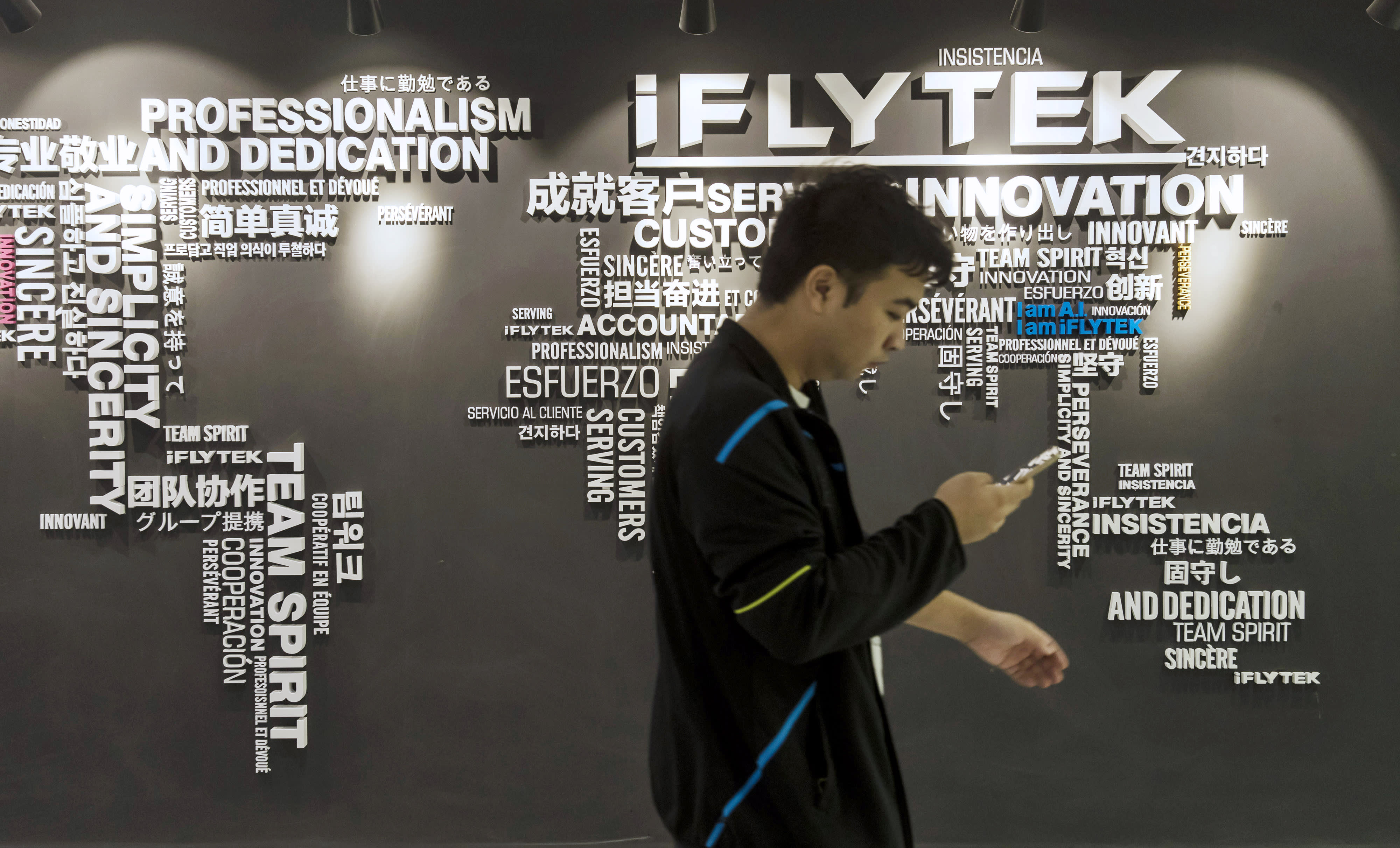 China's leader in voice recognition chases Google and
