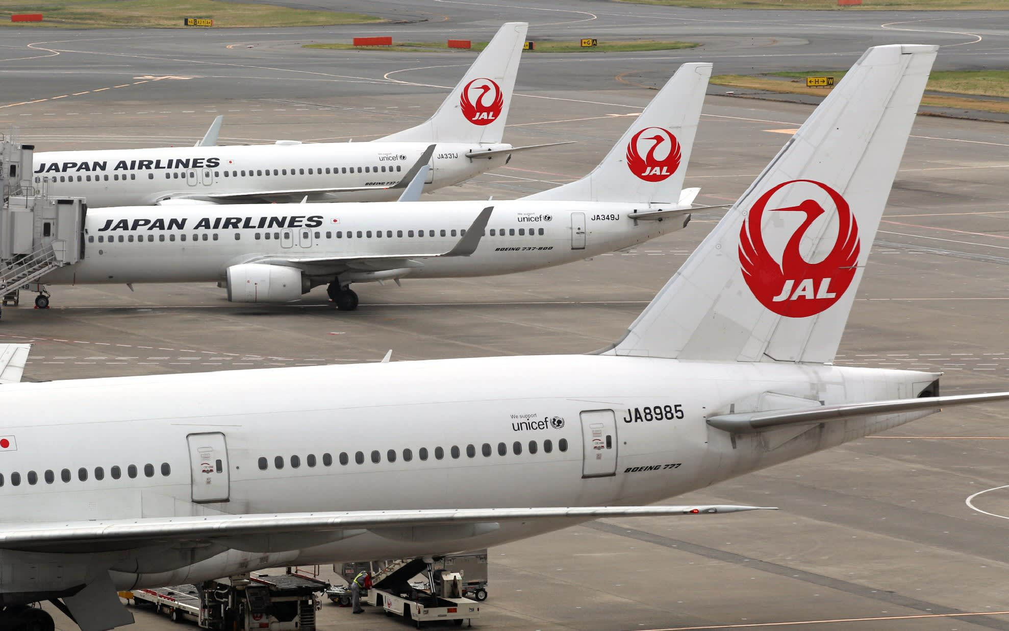 Japan Airline Prices