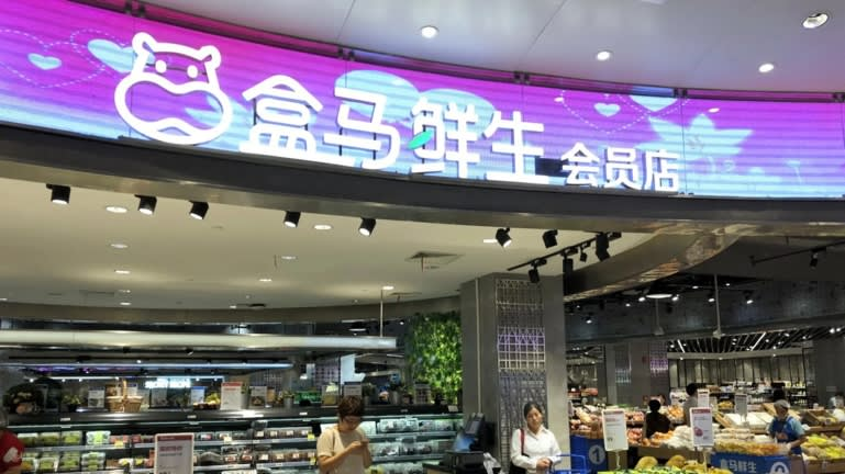 Alibaba eyes customer data with new convenience stores in