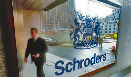 Schroders buys £2.2bn firm in wealth management push