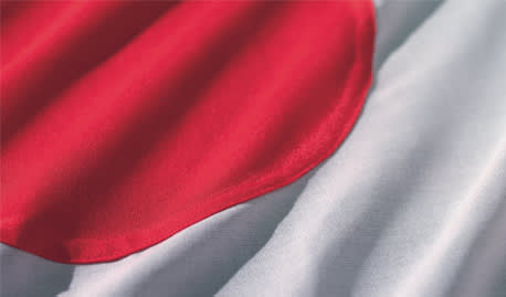 Japan: Land of the rising funds