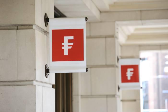 Fidelity launches sustainable multi-asset range