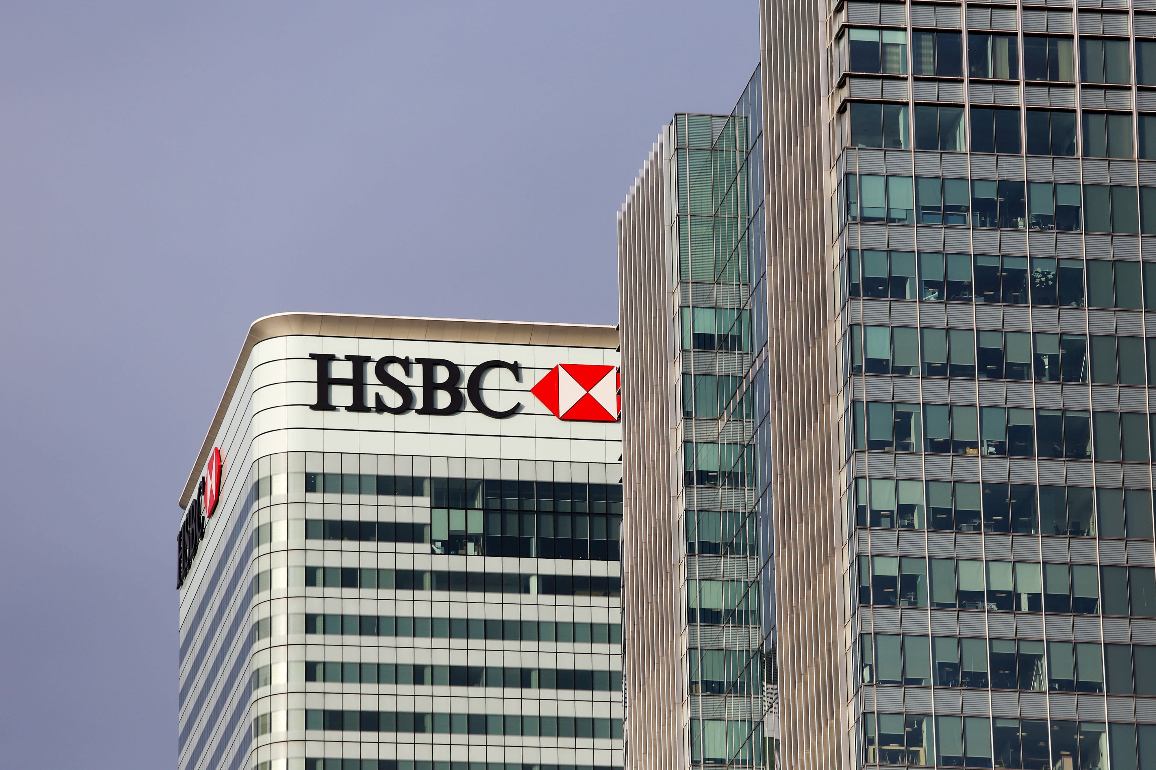 HSBC shareholders reject end of pensions 'clawback'