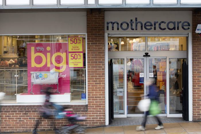 Pensions lifeboat approves Mothercare restructure