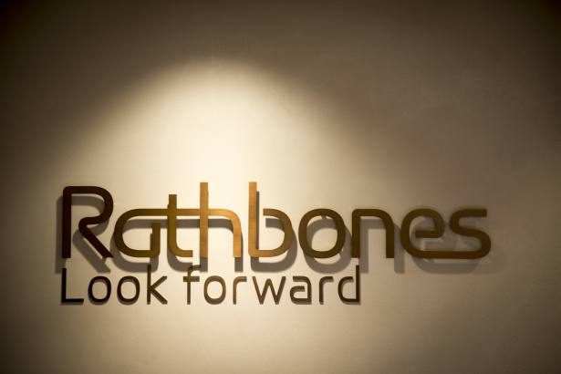 Rathbones assets grow after acquisition
