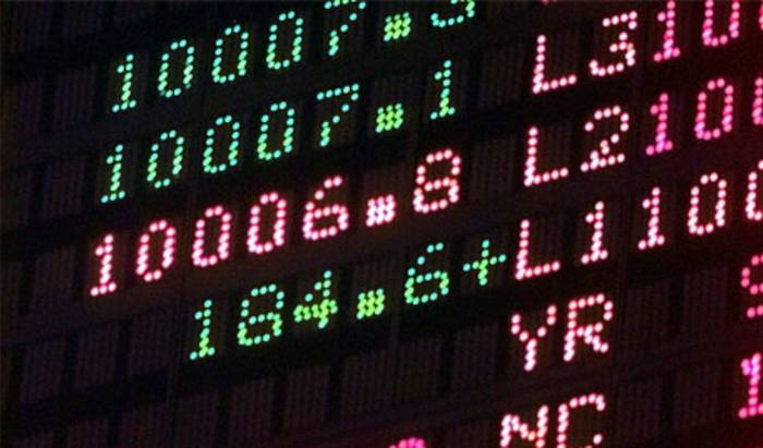 Investec to cease structured product offers in retail market