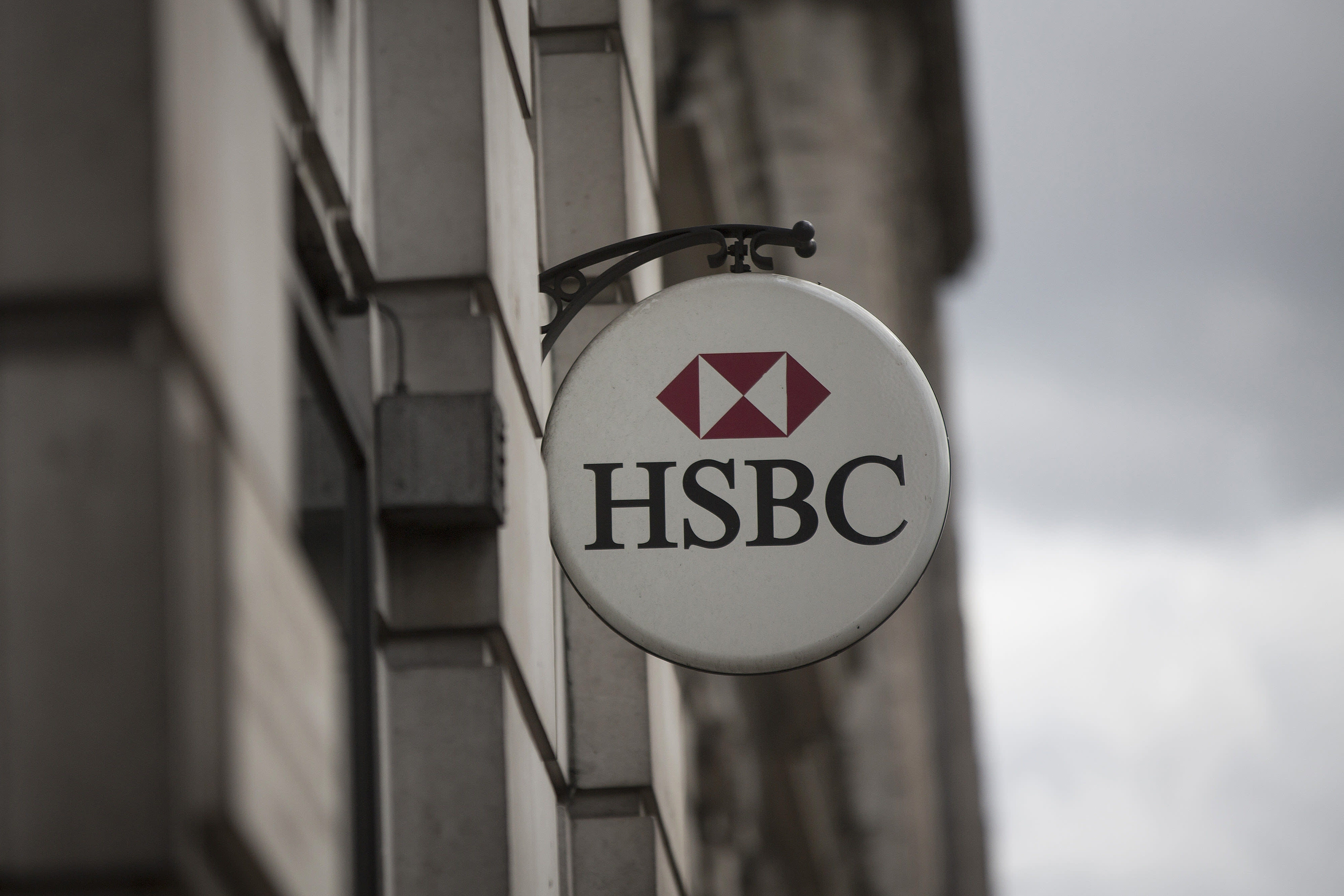 HSBC shareholders to vote on pensions clawback