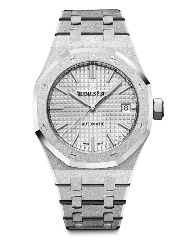 Audemars Piguet white gold Royal Oak Frosted Gold watch, from SFr37,500 to SFr51,500 (about £30,562 to £41,979)