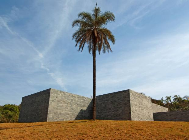 Hélio Oiticica and Neville D'Almeida's Cosmococa pavilion at Inhotim.