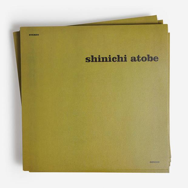 Butterfly Effect by Shinichi Atobe