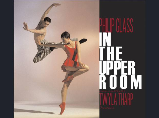 In The Upper Room by Philip Glass.