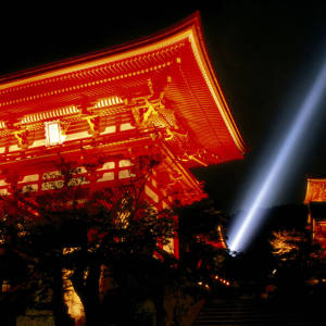 Kiyomizudera temple buildings in Kyoto.