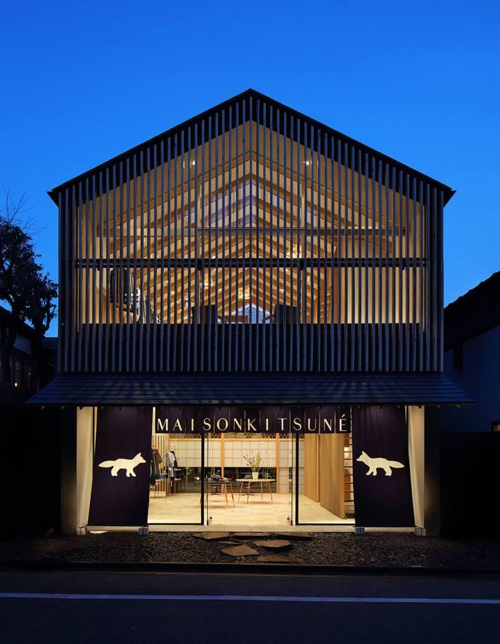 Maison Kitsuné in Tokyo