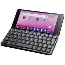 Gemini PDA, from £499