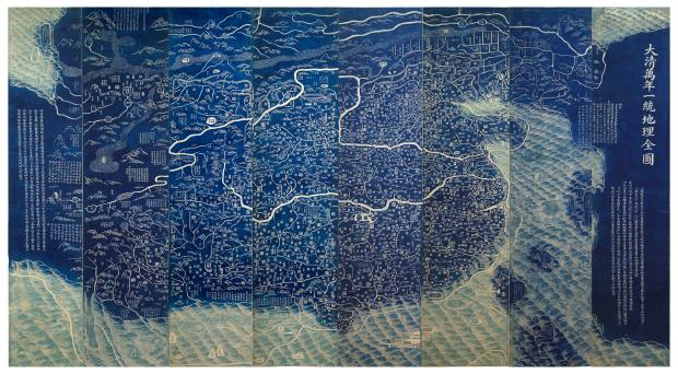 Daniel Crouch Rare Books is selling Qianren Huang's Blue Map, 1811, for £400,000
