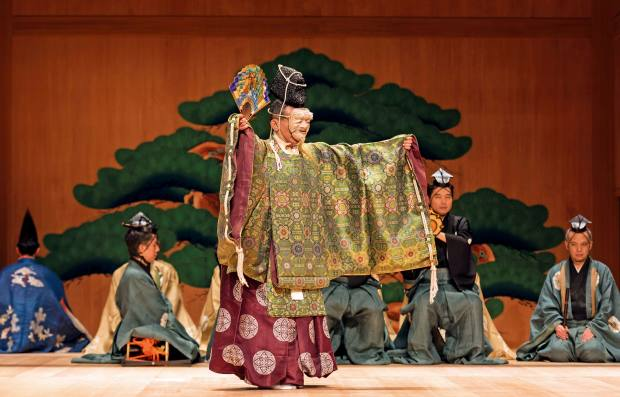 Kiyokazu Kanze performs in the Kanze Noh Theatre production of Okina at the Rose Theatre in New York