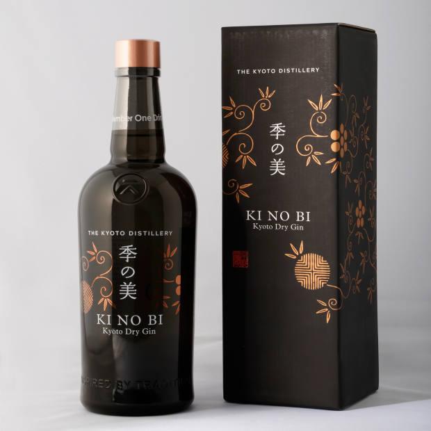Ki No Bi gin, £59.50 for 70cl