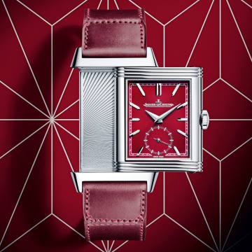 The Jaeger-LeCoultre Reverso Tribute Small Seconds (45.6mm), £7,100