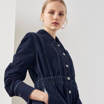 Kowtow denim jacket, £243