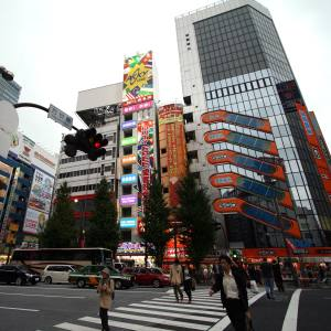 "Tokyo's Akihabara, known as ""Electric Town"""