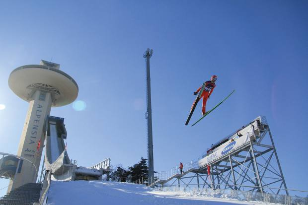 TheAlpensia ski jump is set to become an iconic symbol of the South Korean Games