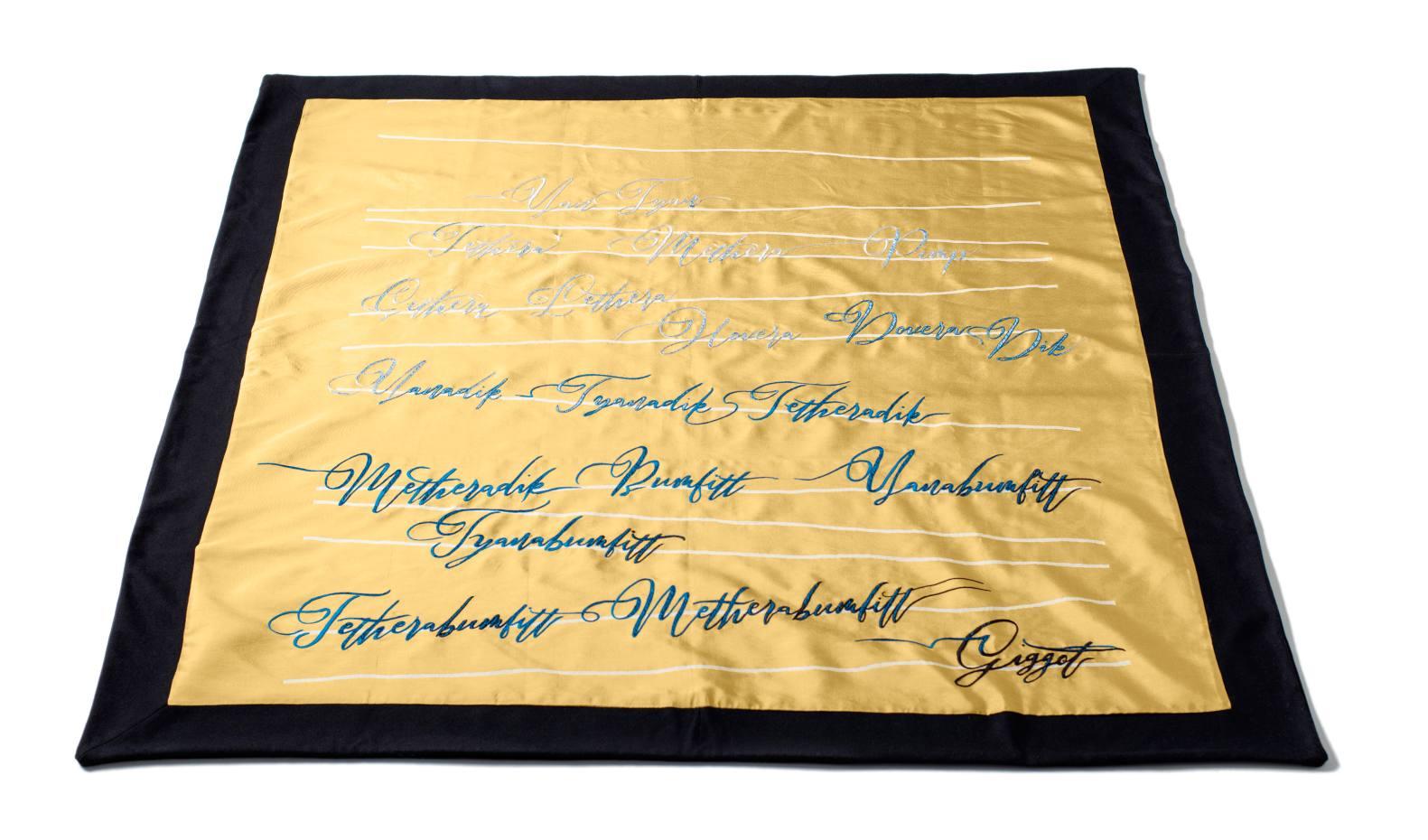 Si Je Veux silk jacquard bedcover (200cm x195cm), £1,250