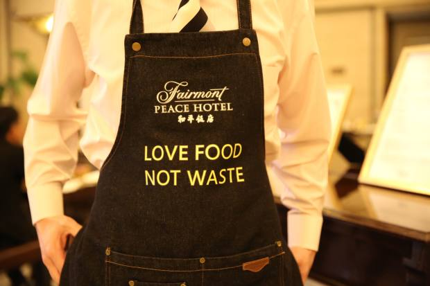 Love Food, Not Waste initiative