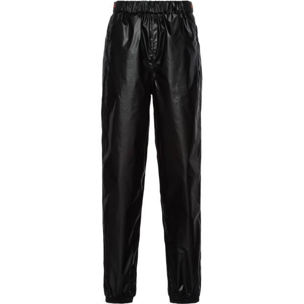 Prada nylon trousers, £735