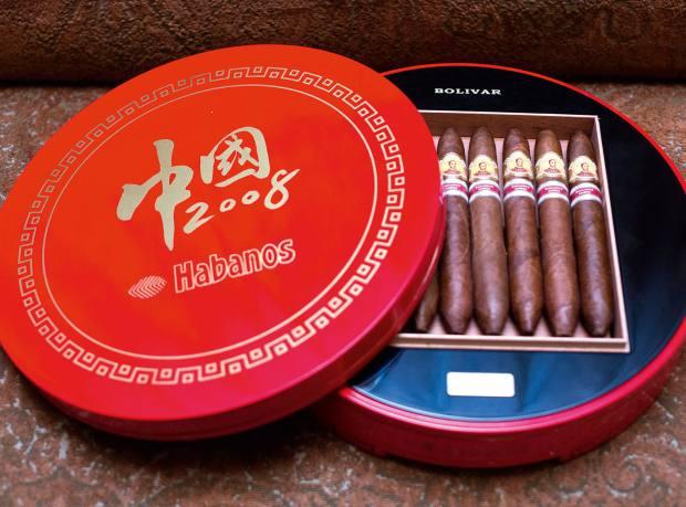 2008 Bolívar Armonía Edición Regional China, £4,500 for box of eight, from Birley Cigar Shop