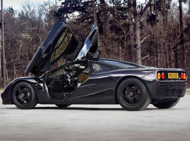 mclaren f1 supercar up for sale | how to spend it