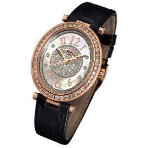 DeWitt rose gold Alma watch with diamonds on alligator strap, £24,200