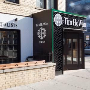 The Manhattan outpost of celebrated Hong Kong dim sum restaurant Tim Ho Wan