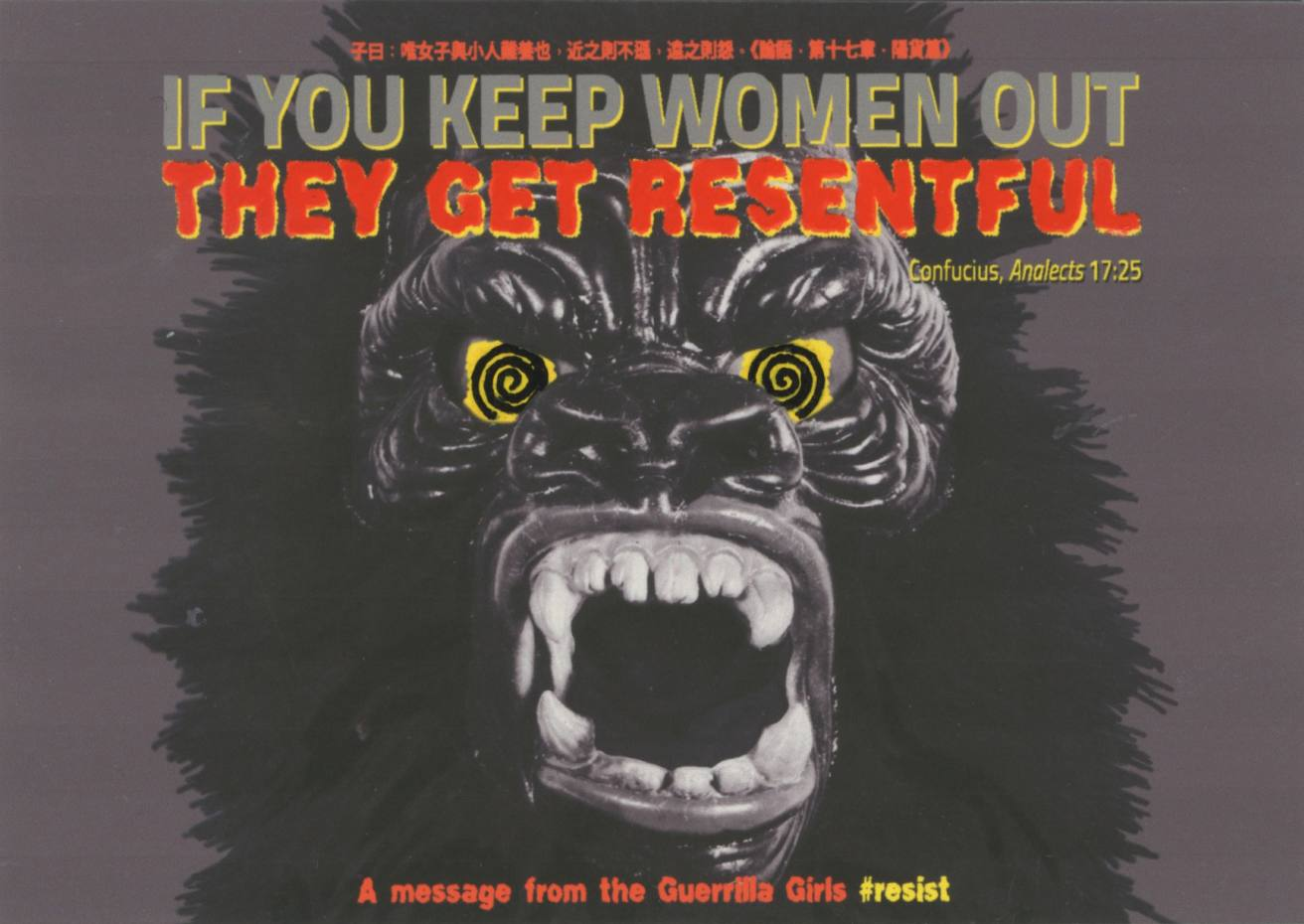 This is the first Art on a Postcard auction featuring only women artists, including the feminist art group Guerrilla Girls
