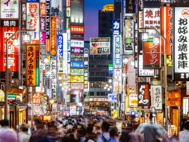 The Shinjuku district of Tokyo