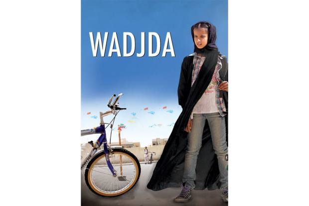 Movie poster for Wadjda, the first movie to be shot entirely in Saudi Arabia by a female director – the talented and ground-breaking Haifaa al-Mansour